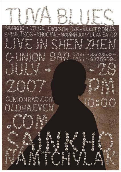 SN poster