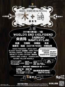 WW poster SH