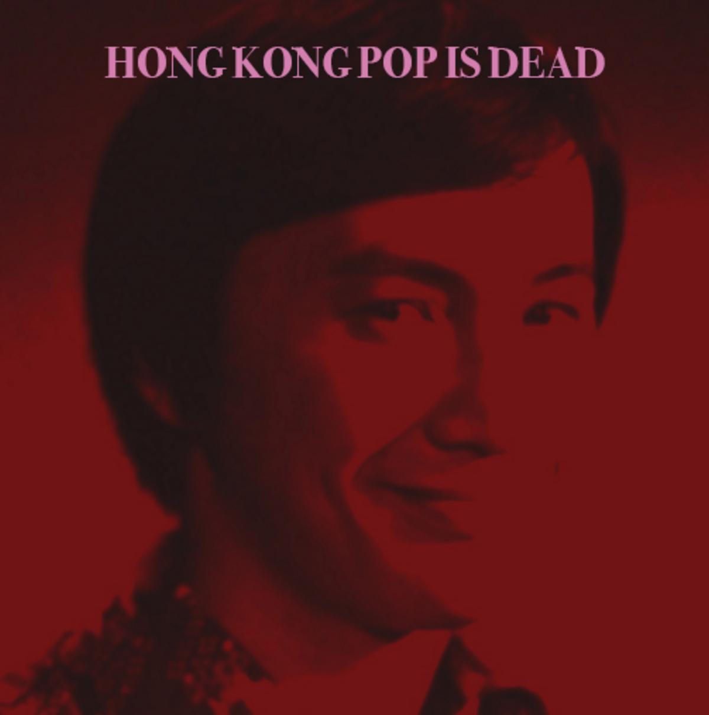 HKpop