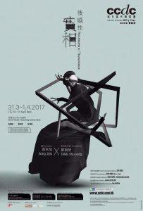 post-perception-poster